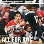 この画像は、このページの記事「高校ラグビー 大阪予選 おすすめ映像 無料 動画 YouTube まとめ!」のイメージ写真画像として利用しています。