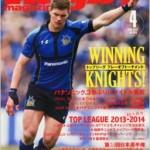 この画像は、このページの記事「高校ラグビー 東京 おすすめ映像 無料 動画 YouTube まとめ!」のイメージ写真画像として利用しています。